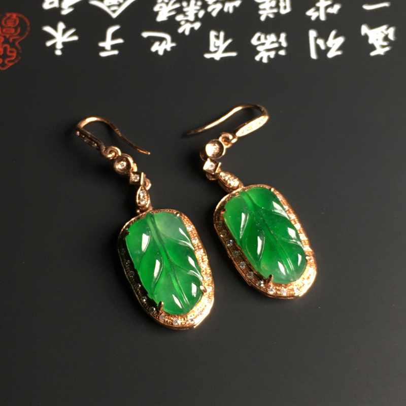 冰糯种满色树叶耳坠 18K金镶嵌钻石 整体尺寸36-10.9-5毫米 色彩艳丽 质地细腻 款式时尚