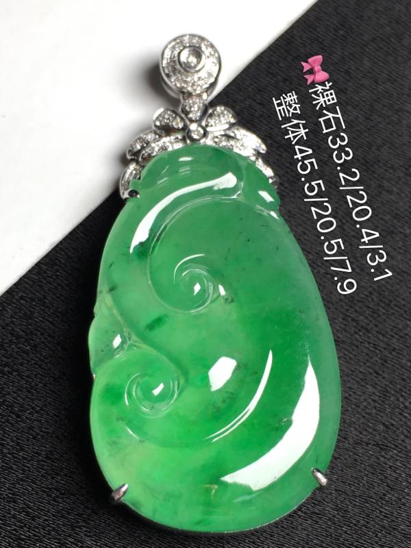 冰绿如意吊坠,饱满水润,玉质细腻光滑,款式精美,完美无瑕,18K金真钻,佩戴优雅高贵.镶嵌部分含金尺