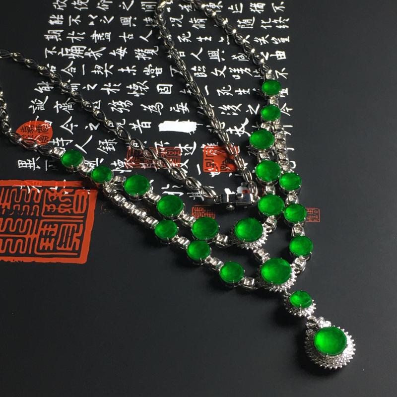 冰种阳绿精美项链 18K金带钻镶嵌 裸石尺寸7-2.5毫米 种好冰透 翠色艳丽 款式精美
