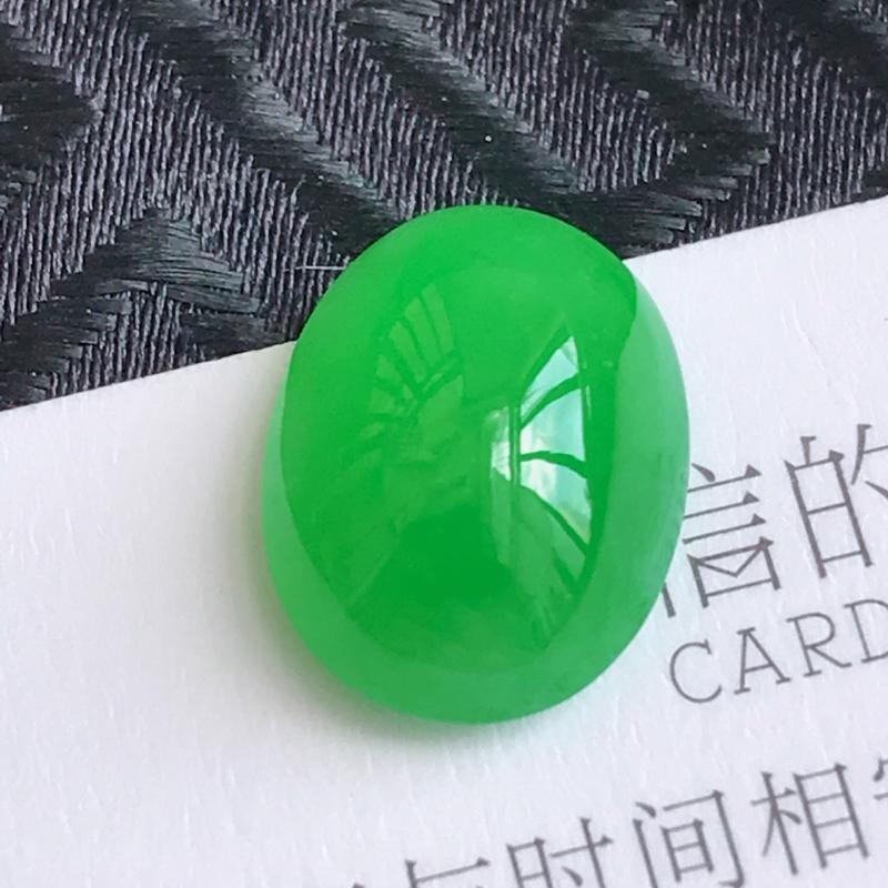 --666翡翠A货完美阳绿福气戒面可镶嵌,尺寸:10.7*8.2*4.4mm