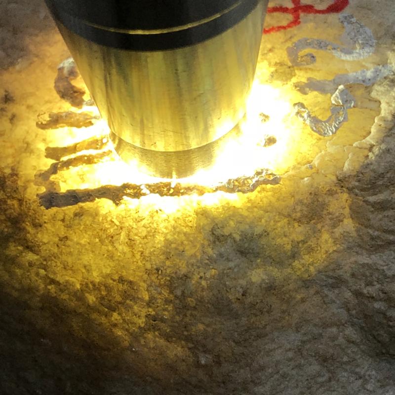 #矿区新货来袭#  【名称】木那翻砂全赌种水料       【重量】2.15kg       【尺