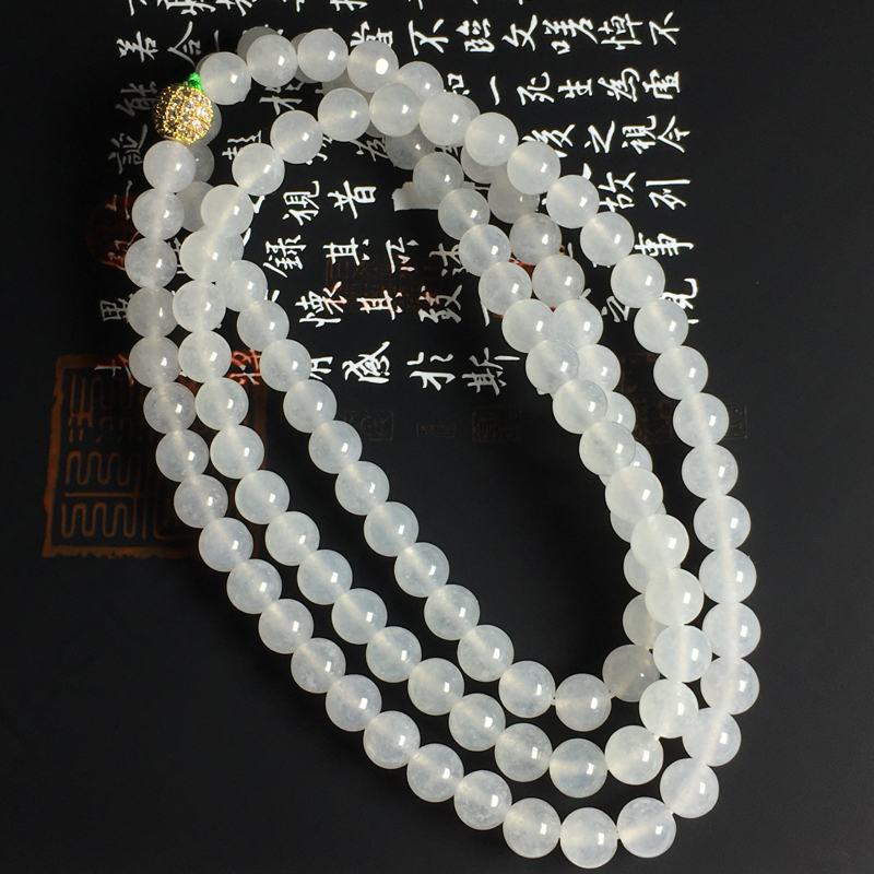 冰种佛珠项链 佛珠尺寸6.5毫米 种好冰透