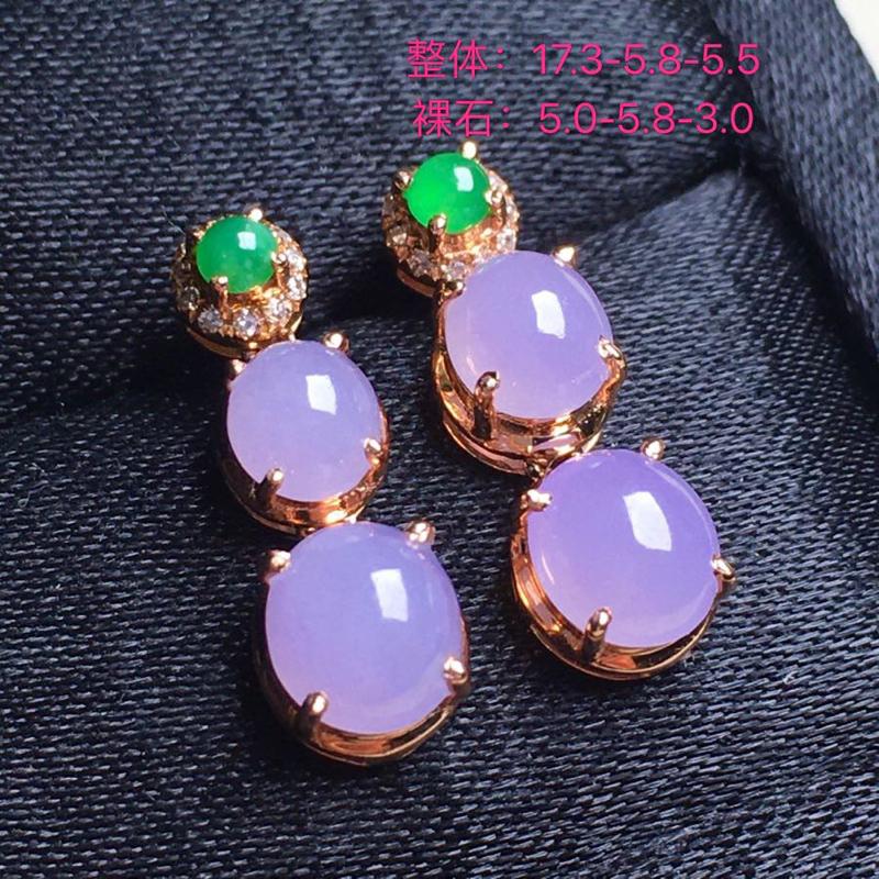 紫罗兰蛋面耳环,饱满水润,玉质细腻光滑,款式精美,18K金真钻,佩戴优雅高贵.含金尺寸:17.3*5