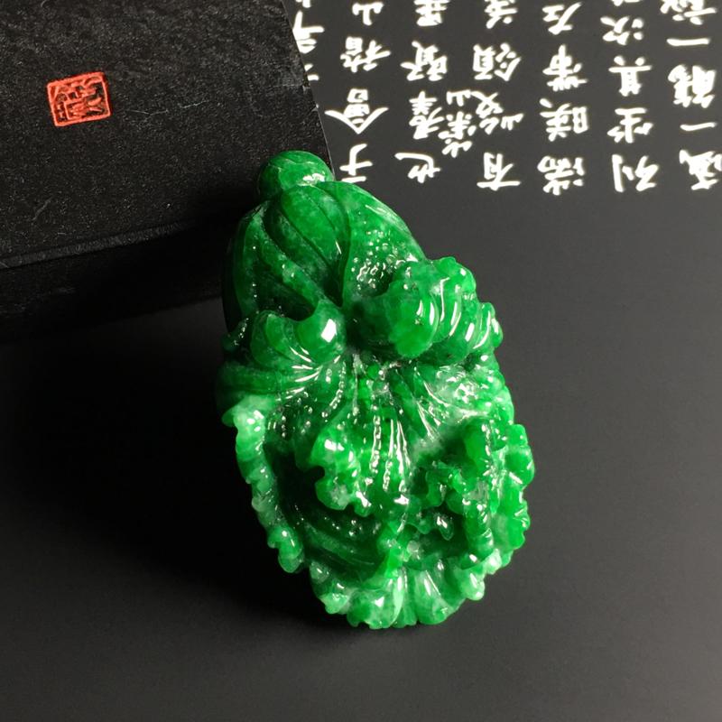 细豆种阳绿【百财】吊坠 雕工精湛 翠色阳绿