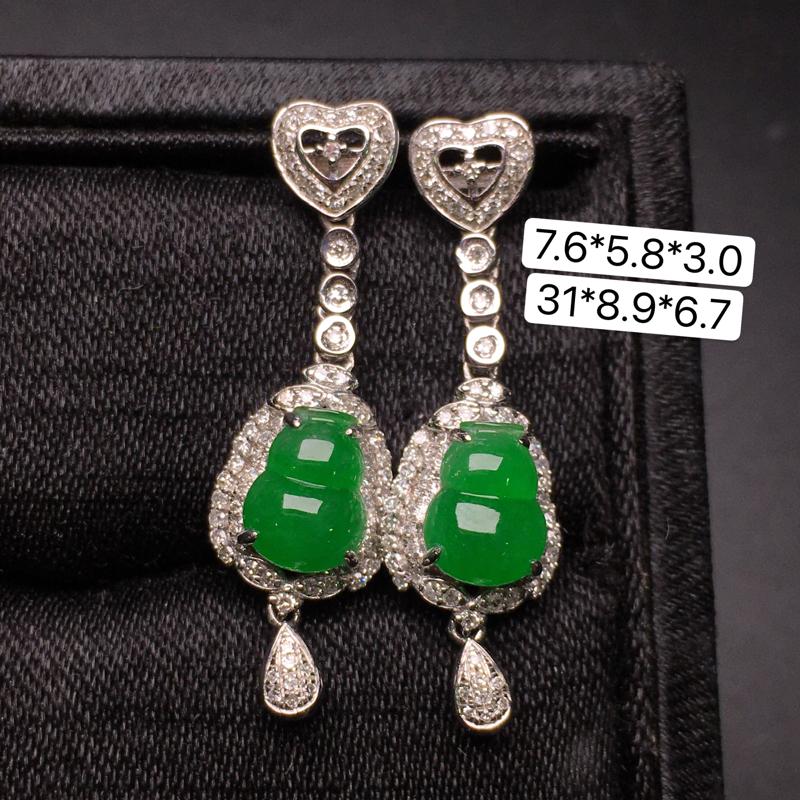 满绿葫芦耳坠,18K金镶嵌,无纹无裂,玉质细腻,质量杠杠的,性价比超高