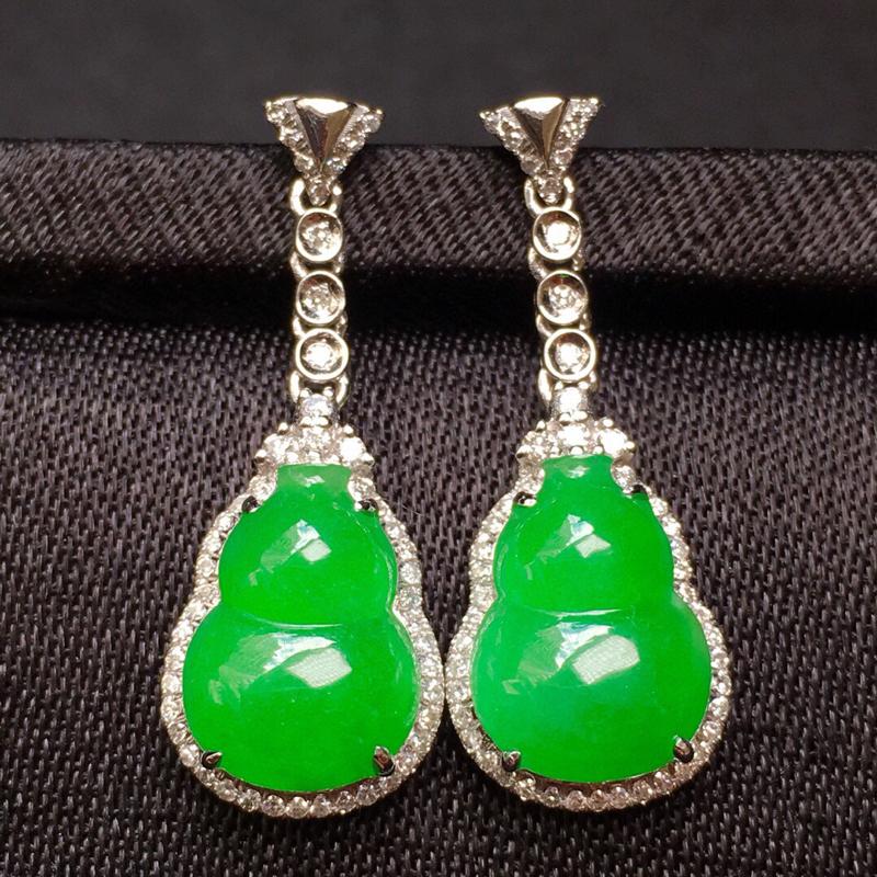 冰阳绿葫芦耳钉,通透水润,颜色优美! 裸石11^7.8*3.5,整体24.5