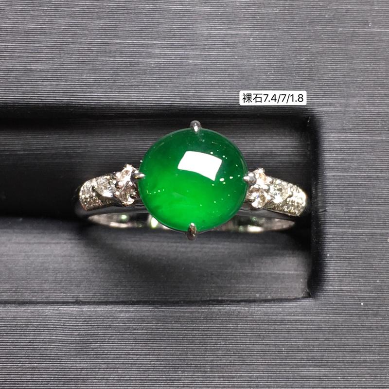辣绿蛋面戒指,18k金豪华镶钻,无纹无裂,种好色好,质量杠杠的,性价比超高