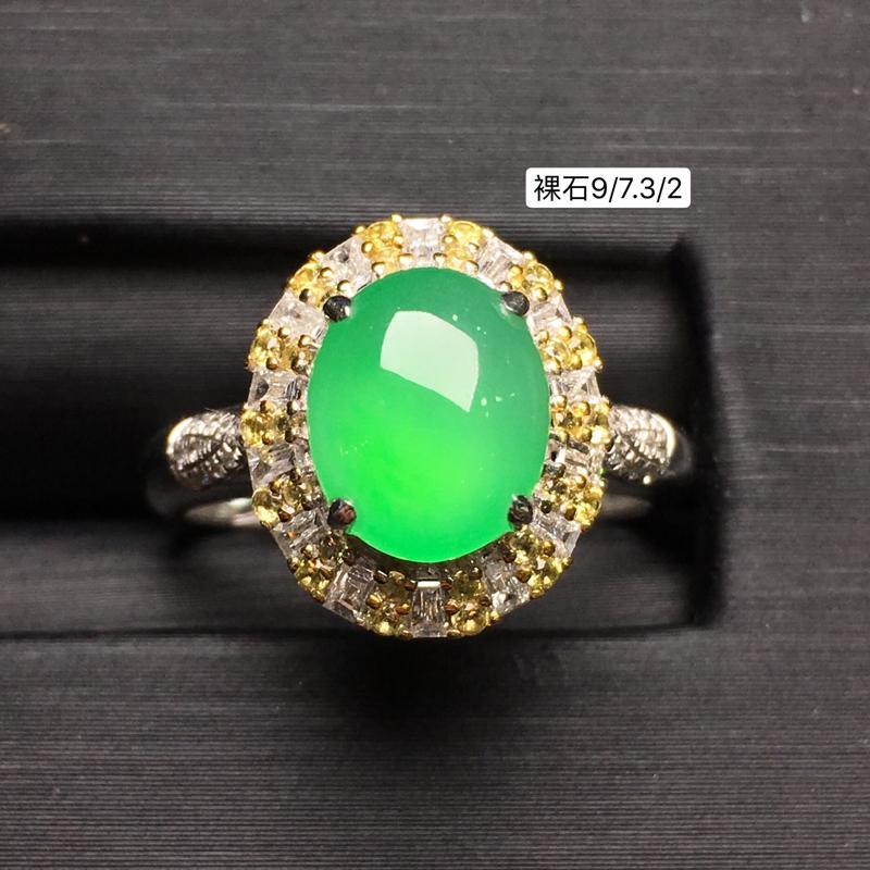 阳绿蛋面戒指,18k金豪华镶钻,无纹无裂,种好色好,质量杠杠的,性价比超高