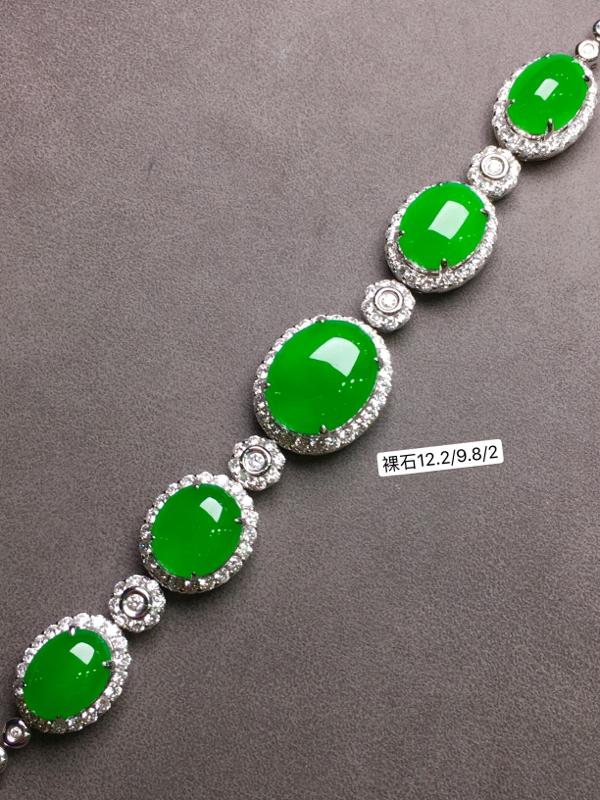 阳绿蛋面手链,18k金豪华镶钻,无纹无裂,种好色好,质量杠杠的,性价比超高