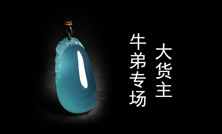 中国玉都揭阳大师作品及定制