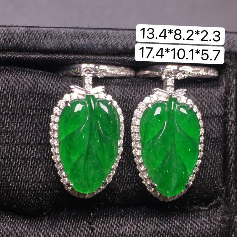 满绿树叶耳坠,18K金镶嵌,无纹无裂,玉质细腻,质量杠杠的,性价比超高
