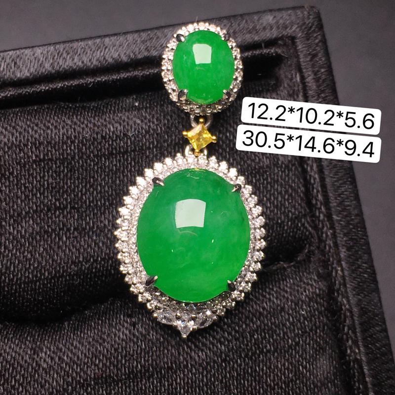 满绿蛋面吊坠,18K金镶嵌,无纹无裂,玉质细腻,质量杠杠的,性价比超高