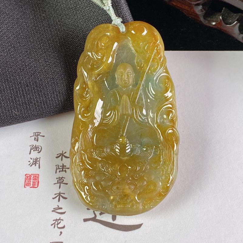 A货翡翠-种好黄翡悟道吊坠,尺寸-61.1*34.2*10.1mm