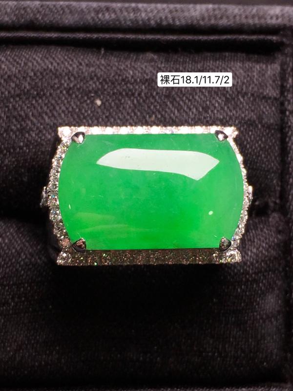 阳绿马鞍戒指,18k金豪华镶钻,无纹无裂,种好色好,质量杠杠的,性价比超高