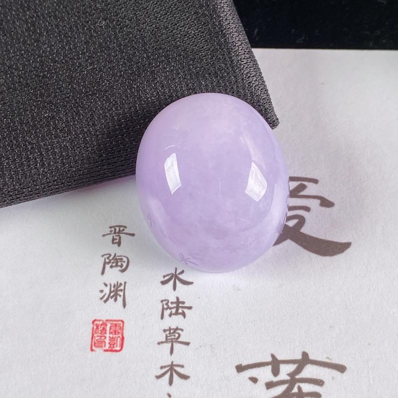 A货翡翠-种好紫罗兰蛋面镶嵌件,尺寸-25.5*21.4*13.8mm