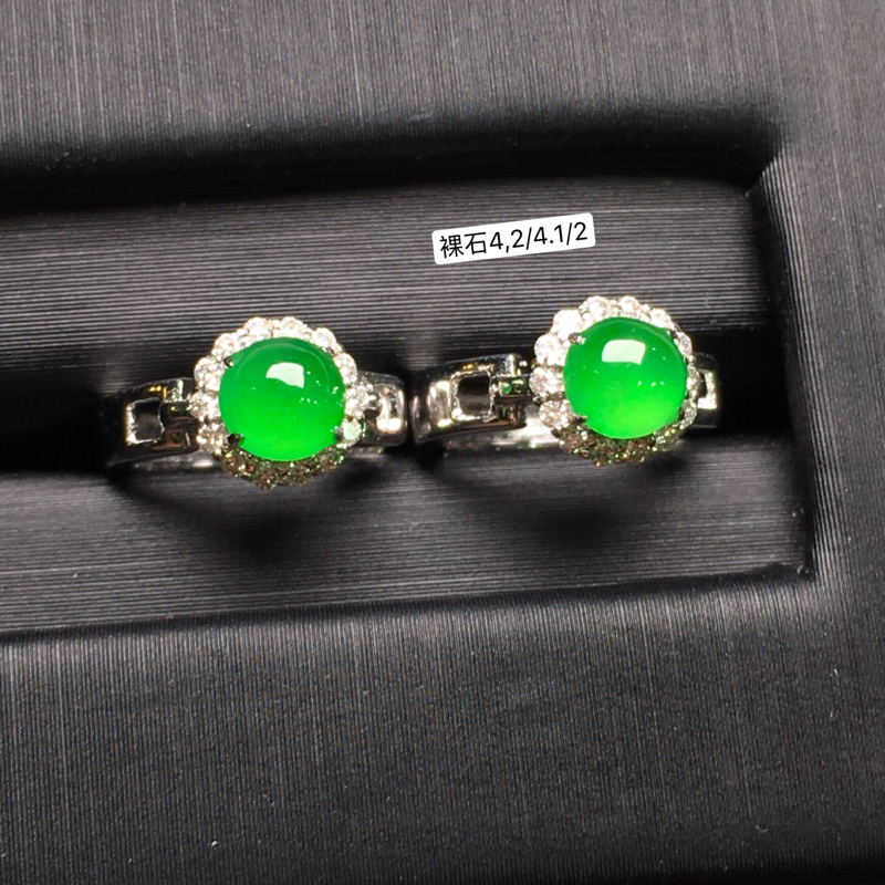 阳绿蛋面耳坠,18k金豪华镶钻,无纹无裂,种好色好,质量杠杠的,性价比超高