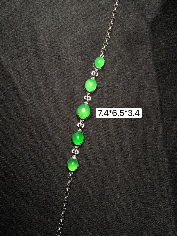 满绿蛋面手链,18K金镶嵌,无纹无裂,玉质细腻,质量杠杠的,性价比超高