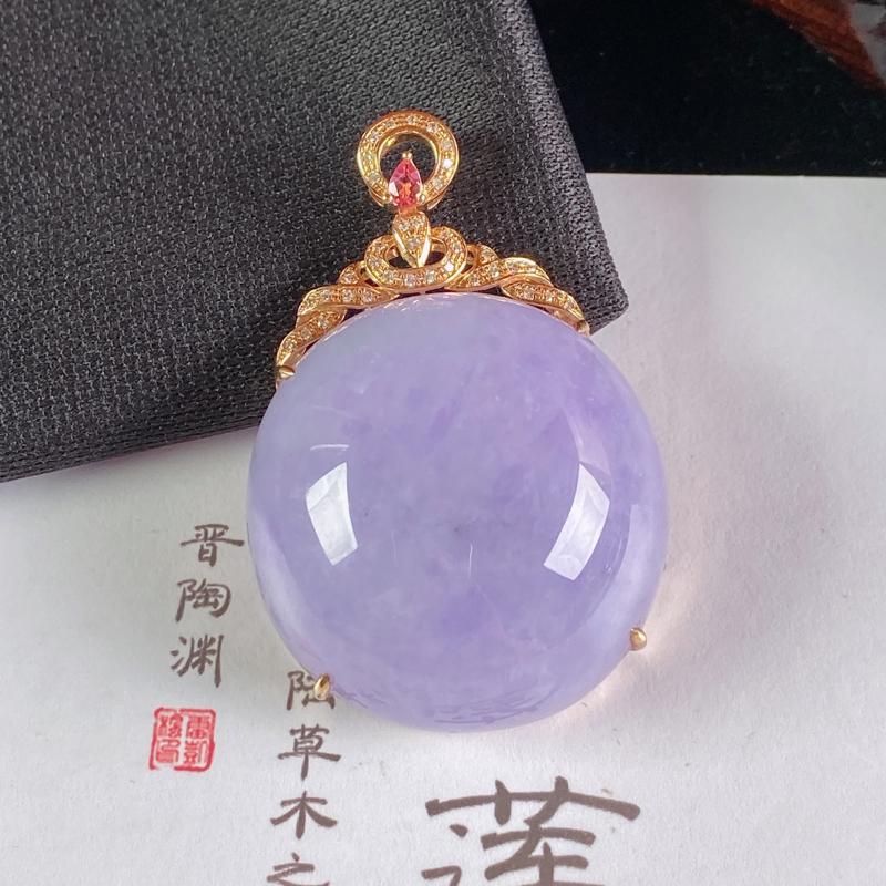 A货翡翠-种好紫罗兰18K金伴钻蛋面吊坠,尺寸-裸石30.7*29.7*14.2mm整体25*29.