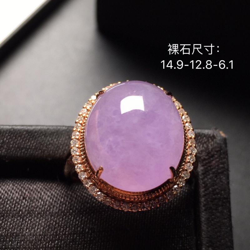 紫罗兰蛋面戒指,18K金镶嵌,无裂,质量杠杠的,性价比高!镶嵌厚度10.9