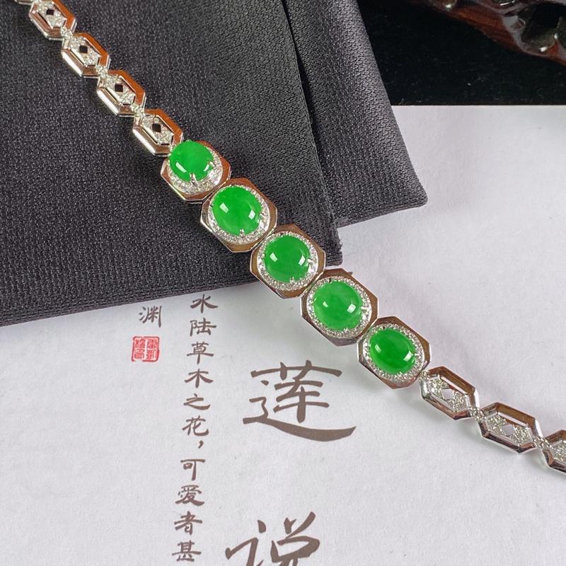 A货翡翠-种好阳绿18K金伴钻蛋面手链,尺寸-裸石8.5*7.2*3.7mm整体178*10.4*8