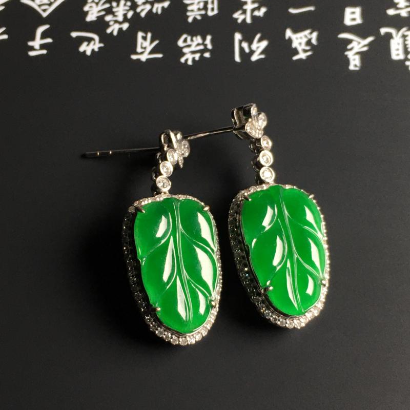 冰糯种阳绿树叶耳坠 18K金镶嵌钻石 整体尺寸33.3-13.5-6毫米 质地细腻 翠色阳绿 款式时