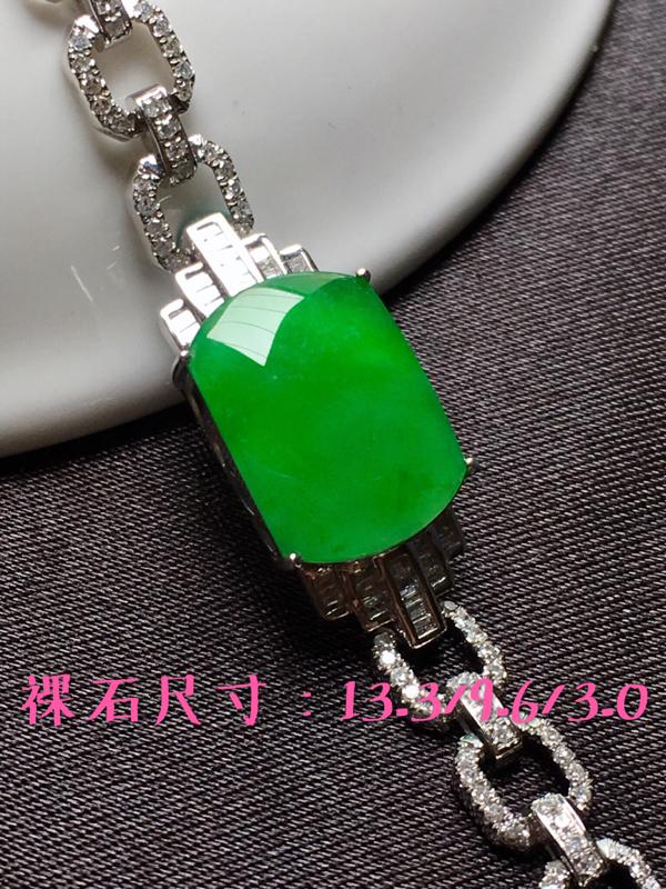 冰阳绿手链,色泽鲜艳,种好水润,精美。