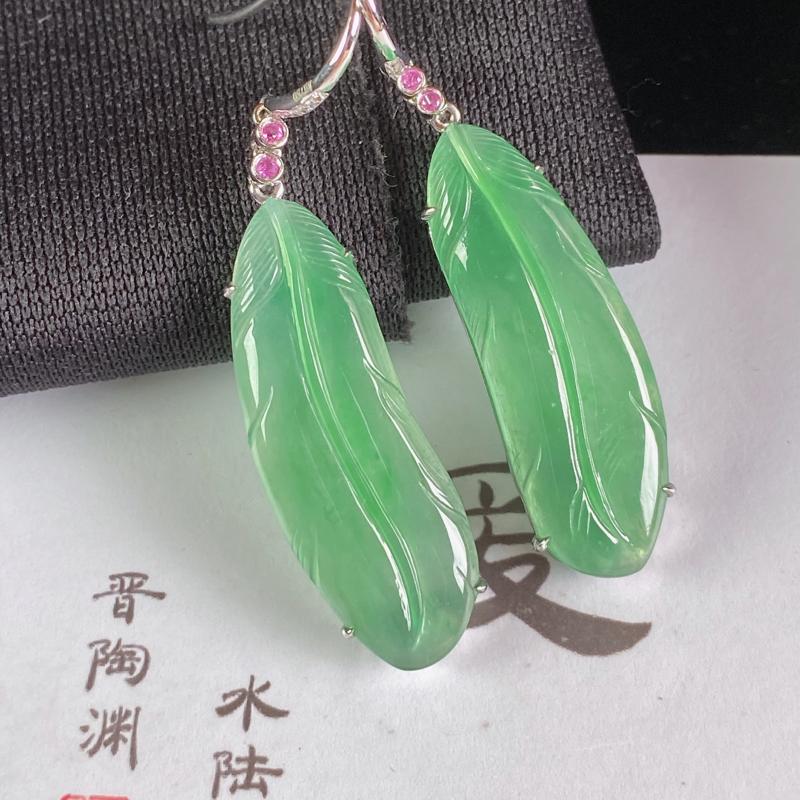 A货翡翠-种好油绿18K金伴钻金枝玉叶耳坠,尺寸-裸石30.3*10.8*3mm整体46.8*10.