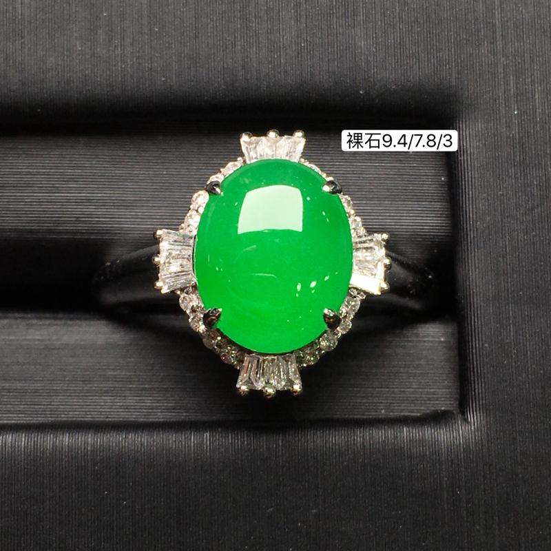 阳绿蛋面女戒指,18k金豪华镶钻,无纹无裂,种好色好,质量杠杠的,性价比超高