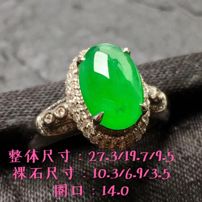 辣绿戒指,色泽艳丽,种好水润,精美。整体尺寸:27.3*19.7*9.5