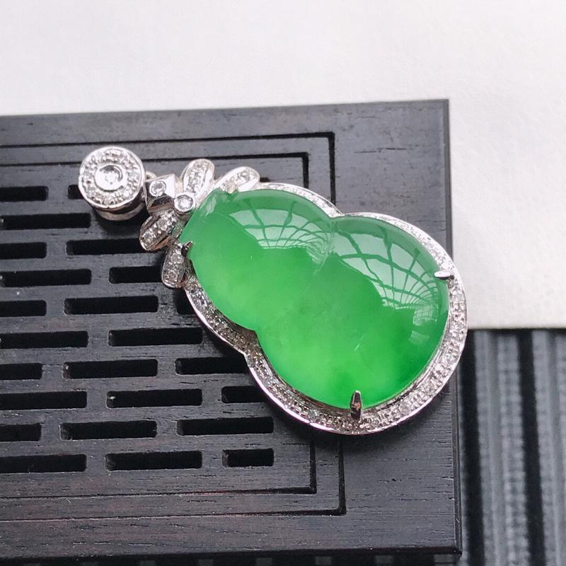 天然翡翠A货18K镶金伴钻糯化种飘绿葫芦吊坠 含金 30.9-16-7.5mm,裸石19.2-13.