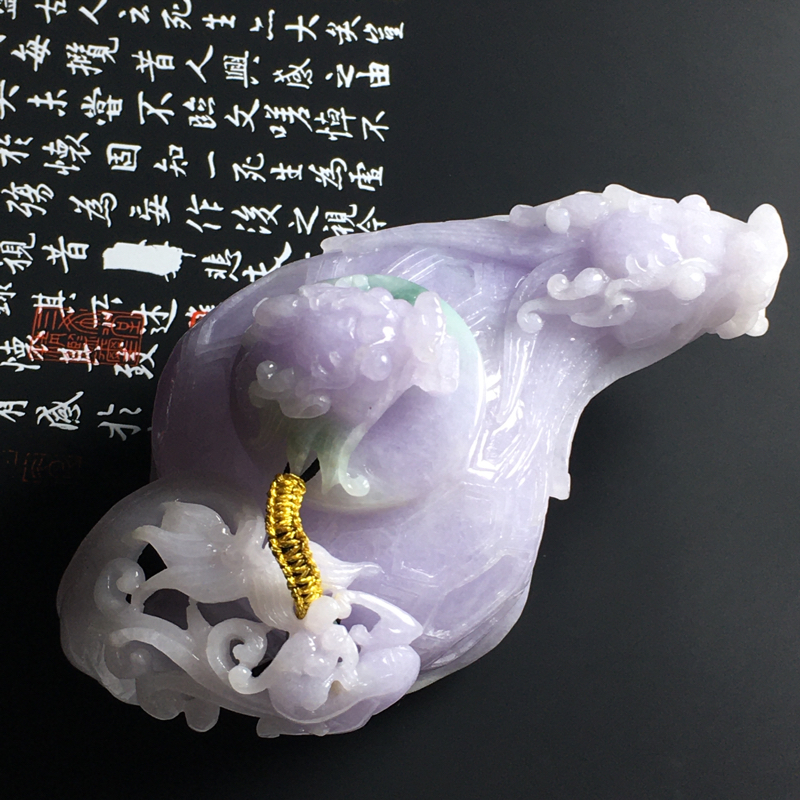 糯种紫罗兰龙行天下茶壶摆件 尺寸102-54.5-55毫米 水润细腻 色泽亮丽 雕工精湛