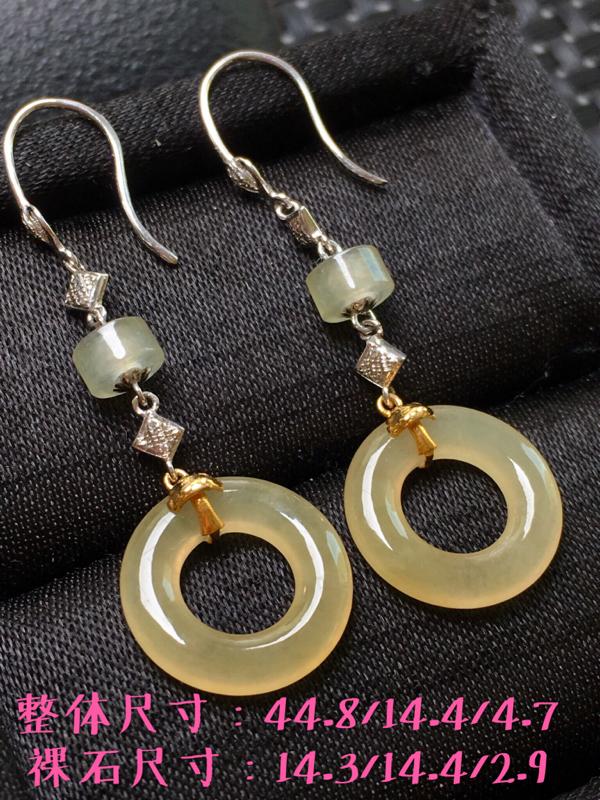 冰黄翡耳环,色泽艳丽,种好水润,精美。裸石尺寸:14.3*14.4*2.9