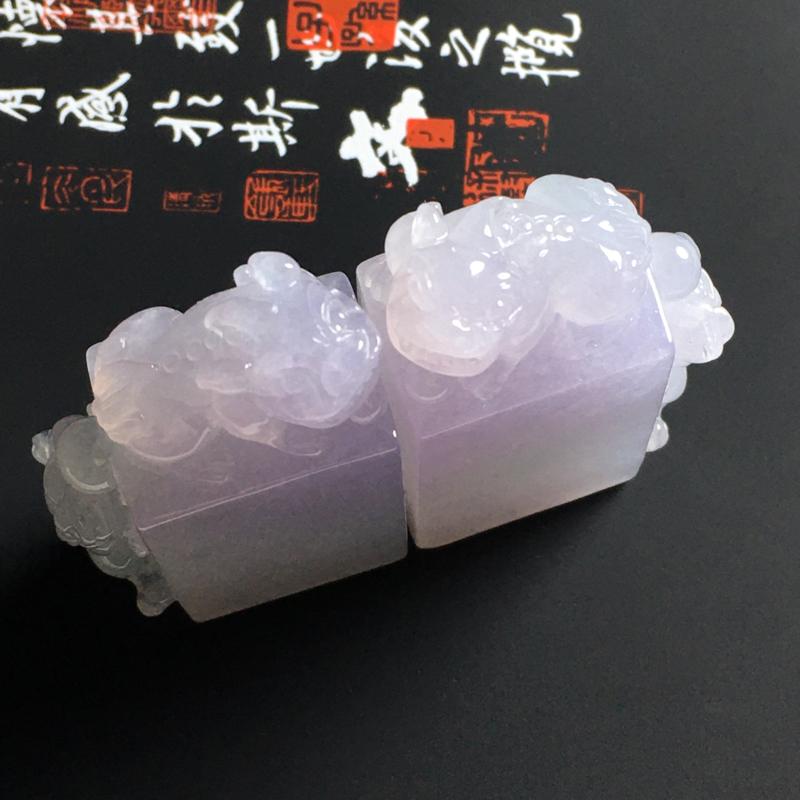 冰糯种紫罗兰貔貅印章一对 尺寸44-26-14毫米 种好冰透 色泽亮丽 雕工精细