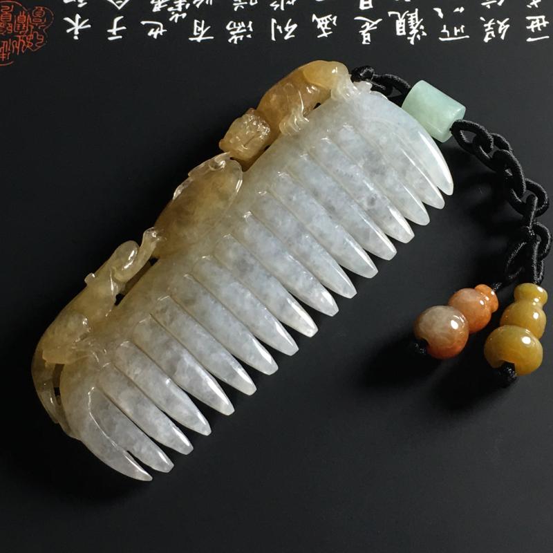 糯化种黄翡事事如意梳子摆件 尺寸82.5-35-9毫米 水润通透 雕工精细 款式独特