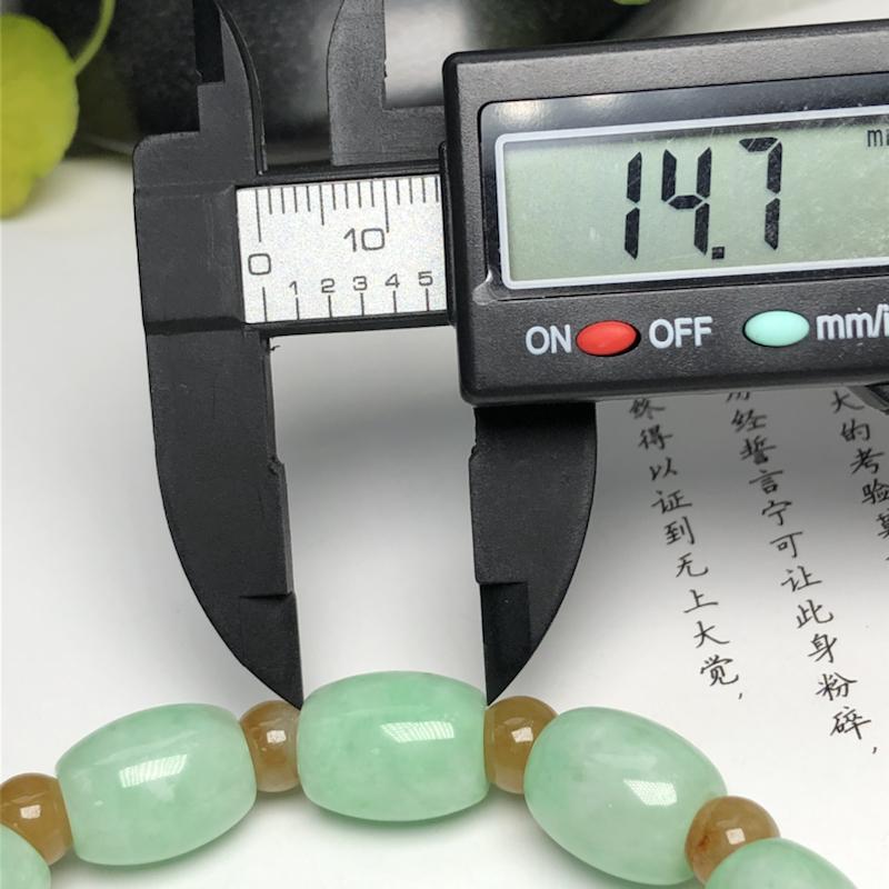 细豆种路路通翡翠珠链手串、直径11.5.*14.7毫米、质地细腻、色彩鲜艳、ADA085C15