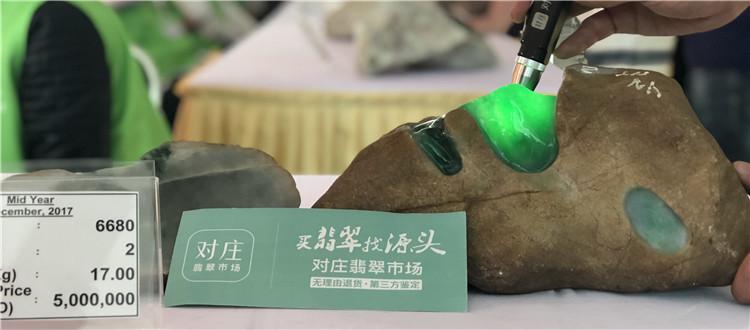 翡翠赌石成功三要素的首图
