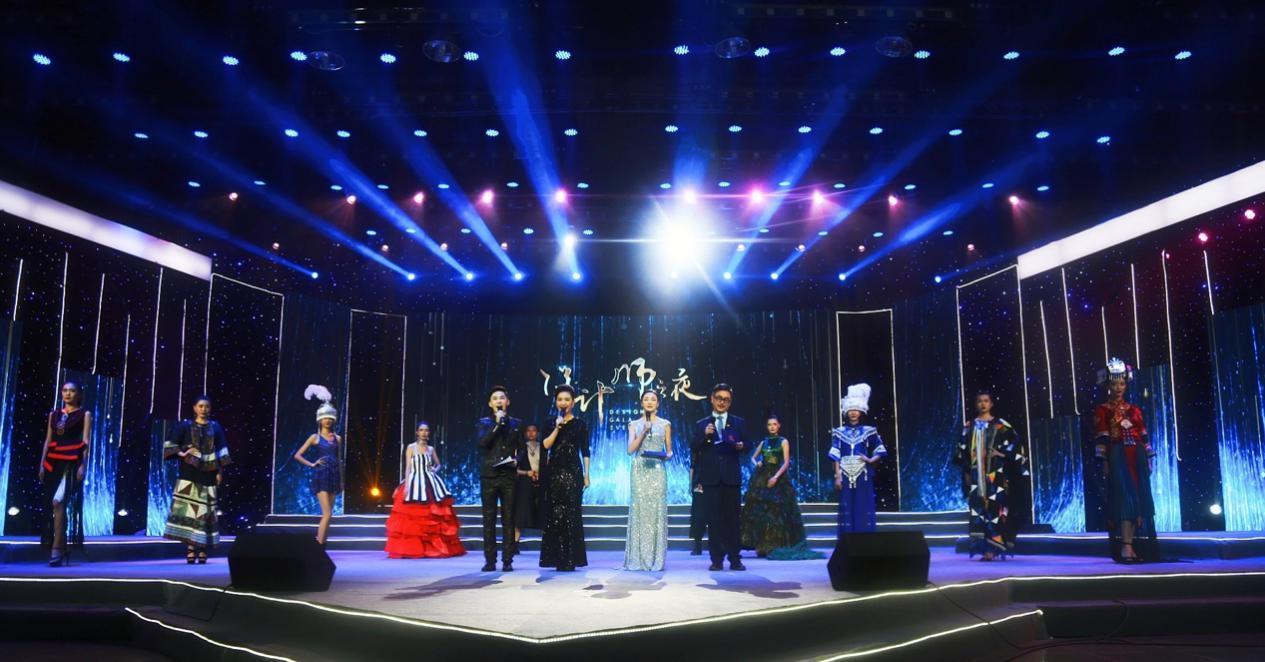2019珠宝文化艺术周设计大赛特邀对庄现场颁奖