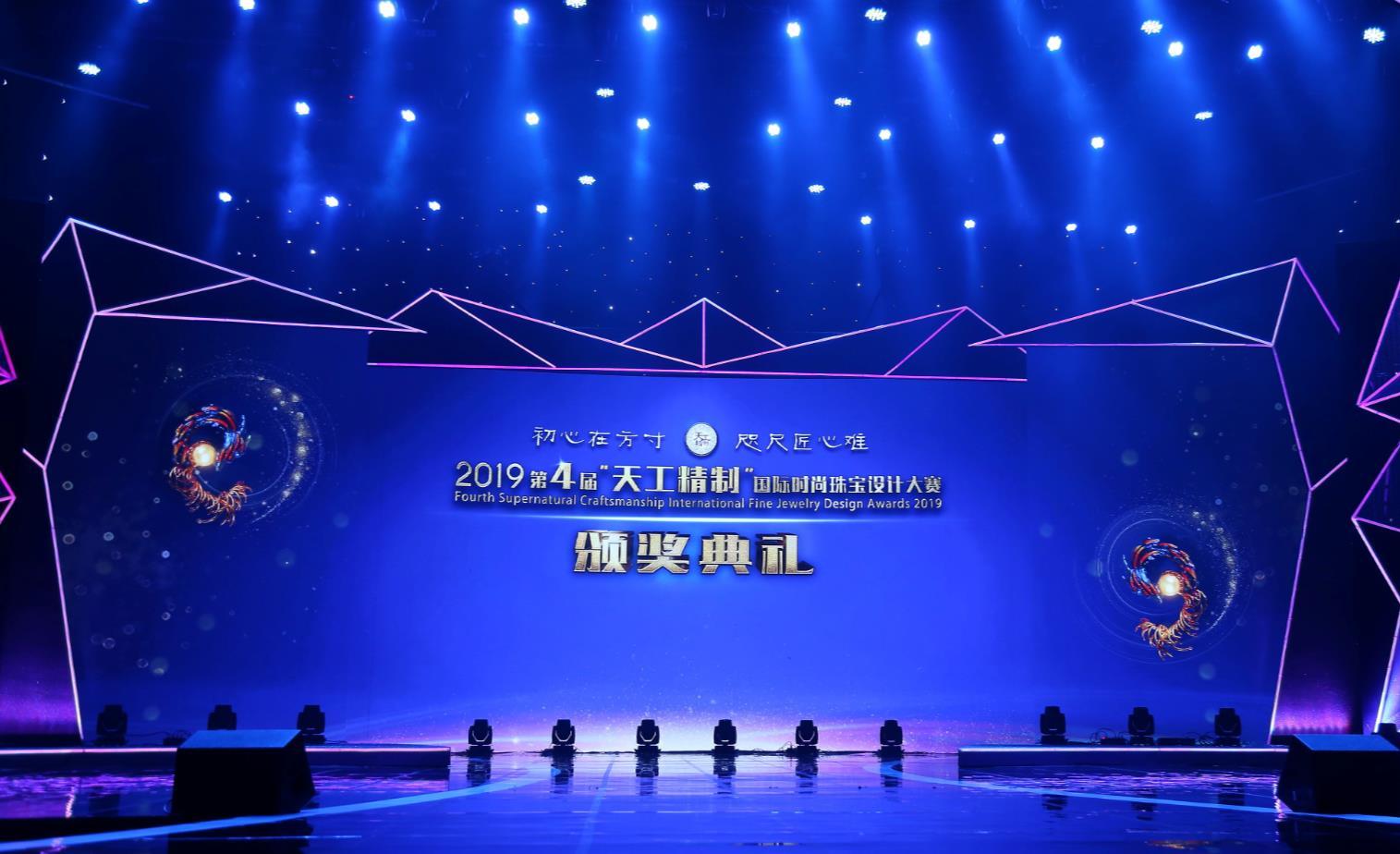 第四届天工精制大赛开幕,对庄作为独家直播平台参加
