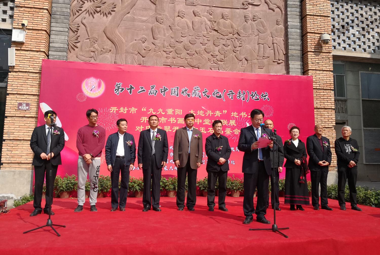 对庄翡翠出席中国收藏文化论坛,独家举办翡翠品鉴会