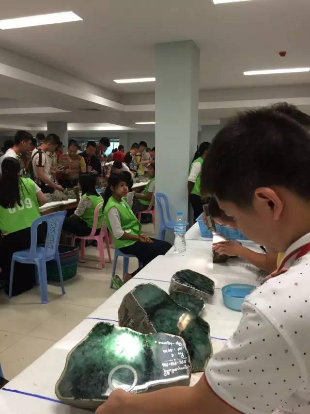 缅甸翡翠公盘拍卖名词详解