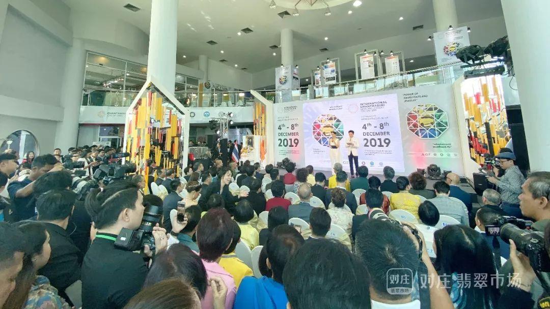 世界珠宝盛会尖竹汶珠宝首饰节,对庄飞往泰国彩宝源头直播