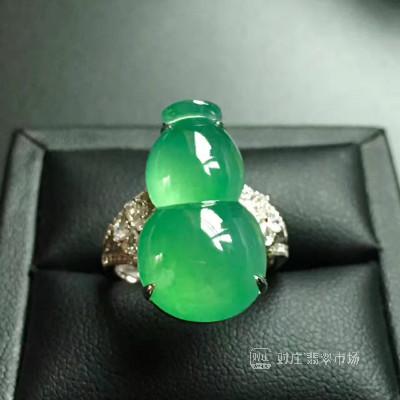 对庄翡翠葫芦戒指